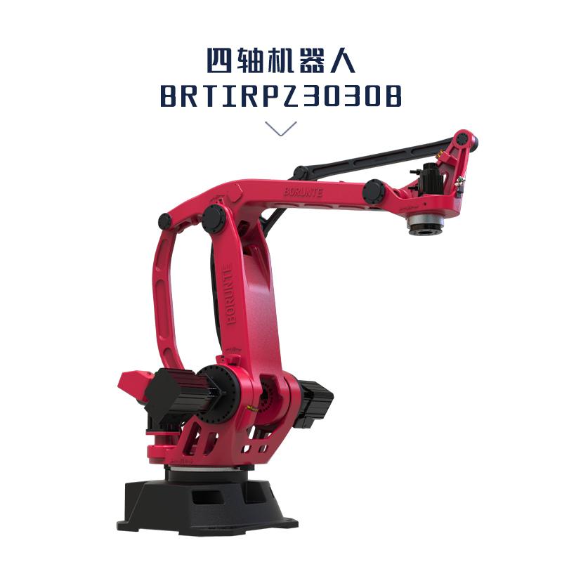 四軸機器人BRTIRPZ3030B.jpg